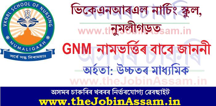 VKNRL Nursing School, Golaghat GNM Admission 2020