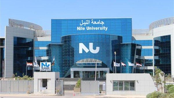 منحة ممولة بالكامل لدراسة البكالوريوس مقدمة من مؤسسة أبو العنين من جامعة النيل في مصر ، 2019