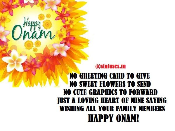 Happy Onum 2019 Wishes and Greetings