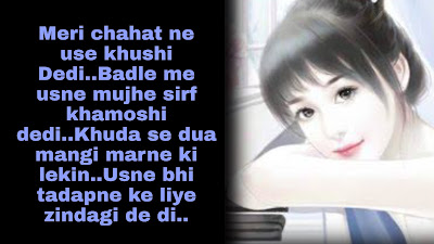 sad shayari,very sad shayari, emotional shayari,sad shayari in english