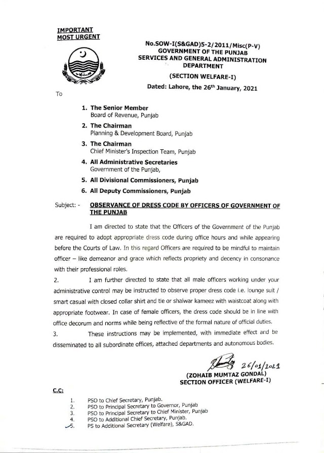 OBSERVANCE OF DRESS CODE BY OFFICERS OF GOVERMENT OF THE PUNJAB