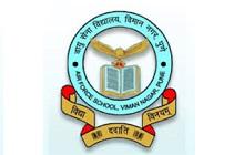 Junior Librarian at Air Force School, 9BRD, Chandan nagar, Pune Last Date:01/04/2020