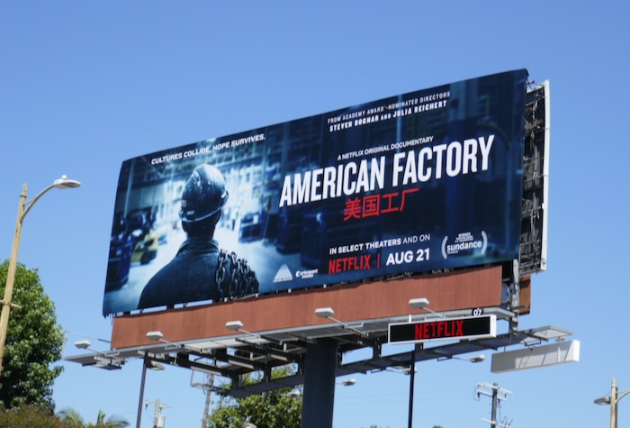American Factory documentary billboard