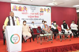 पश्चिम बंगाल की राजकीय परिस्थिति पर ऑनलाइन परिचर्चा | #NayaSaberaNetwork