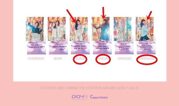 A Pink'in şirketi, satış sitesinde üyelerin isimlerini karıştırdı