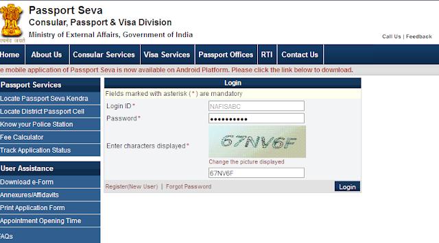 Passport log in