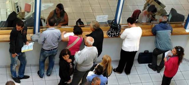 """Η χειρότερη οικονομική """"Ελίτ"""" όλων των Εποχών στην Ελλάδα"""