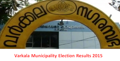 Varkala Municipality Election Results 2015