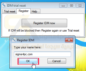 تفعيل idm مدي الحياة 2018 تفعيل internet download manager بدون كراك او باتش مدى الحياة