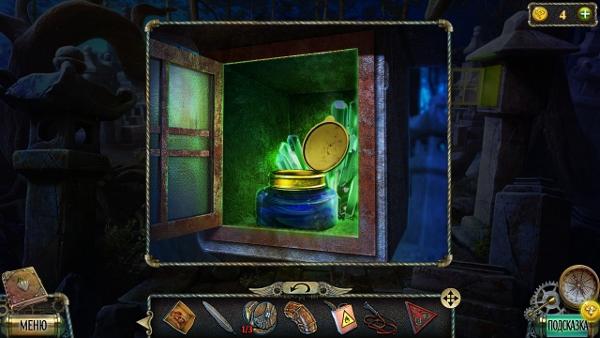 в окошке стоят чернила в банке в игре тома и пламя 3 темная сторона