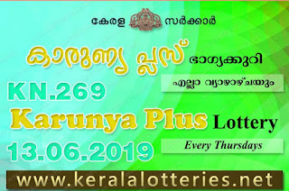 "KeralaLotteries.net, ""kerala lottery result 13 06 2019 karunya plus kn 269"", karunya plus today result : 13-06-2019 karunya plus lottery kn-269, kerala lottery result 13-06-2019, karunya plus lottery results, kerala lottery result today karunya plus, karunya plus lottery result, kerala lottery result karunya plus today, kerala lottery karunya plus today result, karunya plus kerala lottery result, karunya plus lottery kn.269results 13-06-2019, karunya plus lottery kn 269, live karunya plus lottery kn-269, karunya plus lottery, kerala lottery today result karunya plus, karunya plus lottery (kn-269) 13/06/2019, today karunya plus lottery result, karunya plus lottery today result, karunya plus lottery results today, today kerala lottery result karunya plus, kerala lottery results today karunya plus 13 06 19, karunya plus lottery today, today lottery result karunya plus 13-06-19, karunya plus lottery result today 13.06.2019, kerala lottery result live, kerala lottery bumper result, kerala lottery result yesterday, kerala lottery result today, kerala online lottery results, kerala lottery draw, kerala lottery results, kerala state lottery today, kerala lottare, kerala lottery result, lottery today, kerala lottery today draw result, kerala lottery online purchase, kerala lottery, kl result,  yesterday lottery results, lotteries results, keralalotteries, kerala lottery, keralalotteryresult, kerala lottery result, kerala lottery result live, kerala lottery today, kerala lottery result today, kerala lottery results today, today kerala lottery result, kerala lottery ticket pictures, kerala samsthana bhagyakuri"
