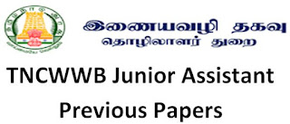 TNCWWB Junior Assistant Syllabus and Previous Question Papers in Tamil
