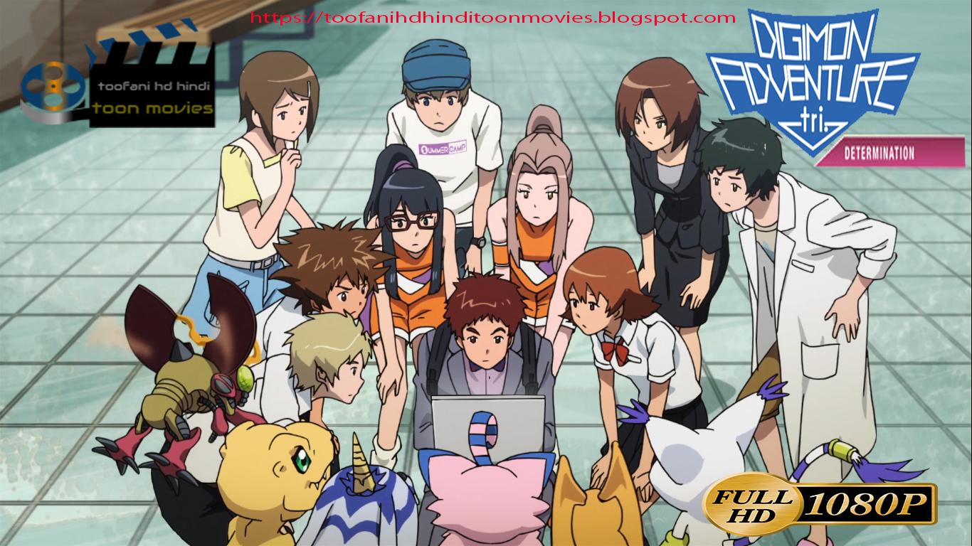 Digimon Adventure Tri 2 Deutsch