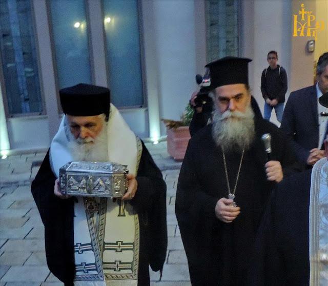Στην Άρτα ο Μητροπολίτης Αργολίδας με τεμάχιο της Καρδιάς του Αγίου Λουκά