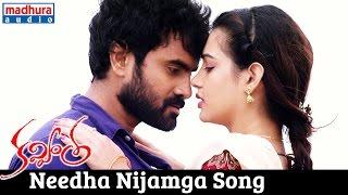 Kavvintha Telugu Movie _ Needha Nijanga Song Trailer _ Vijay Datla _ Deeksha Panth _ Madhura Audio
