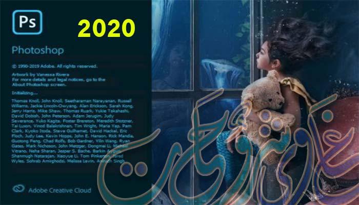 تحميل برنامج ادوبى فوتوشوب Adobe Photoshop 2020 v21.0.0.37