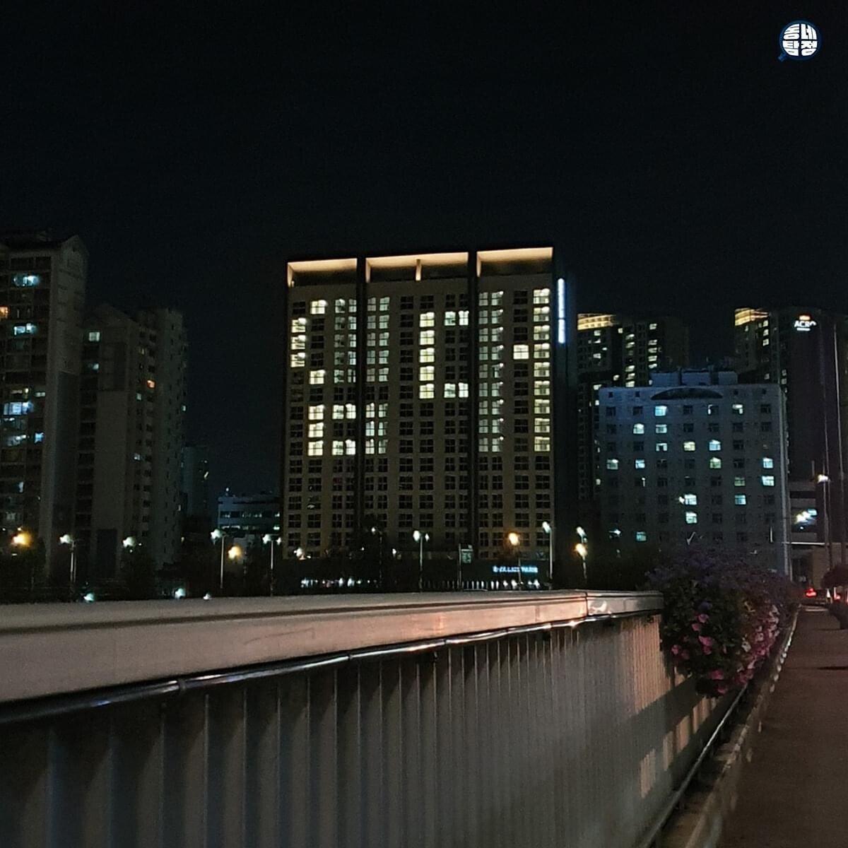 신세대 갓물주의 획기적인 분양 홍보 - 꾸르