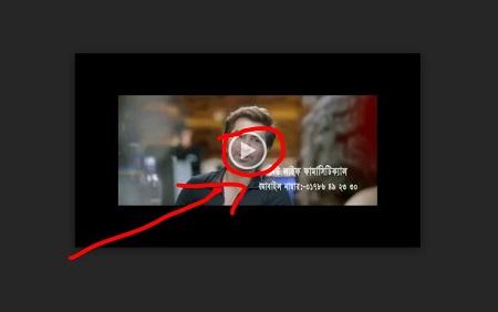 Abhimaan Full Movie Online Watch