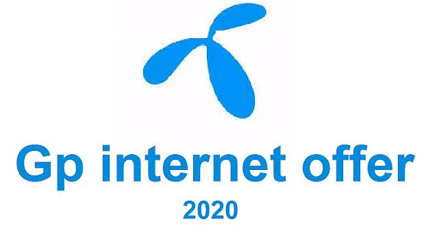 Gp internet offer 2021 1gb 16 tk