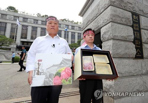 Ganaderos surcoreanos protestan contra la nueva ley anticorrupción