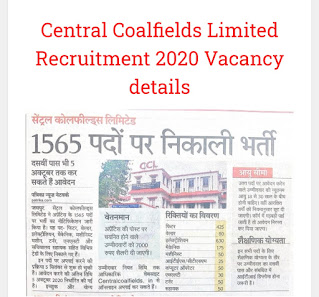 Central Coalfields Trade Apprentice CCL Online Form 2020