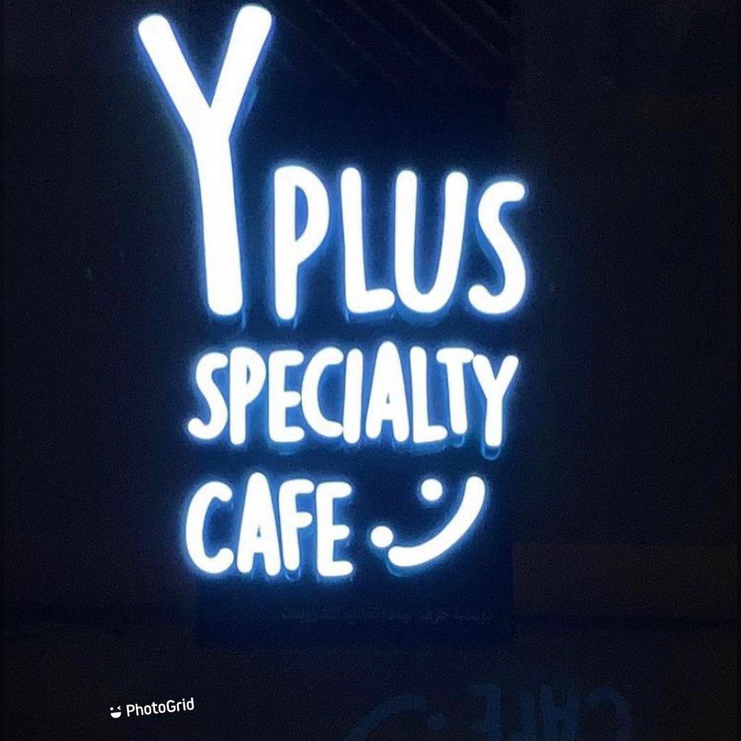 أسعار منيو وفروع ورقم كافيه واي بلس y plus cafe