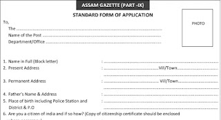 Download Standard Form