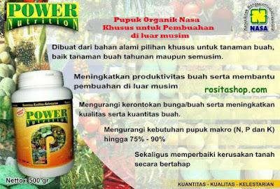 jual pupuk organik power nutrition