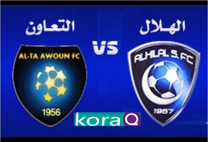 نتيجة مباراة الهلال والتعاون بث مباشر اليوم بتاريخ 29 04 2019