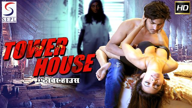 Tower House (2016) Hindi Horror Movie Full HDRip 720p