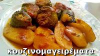 Κολοκυθάκια γιαχνί με πατάτες στο φούρνο - by https://syntages-faghtwn.blogspot.gr