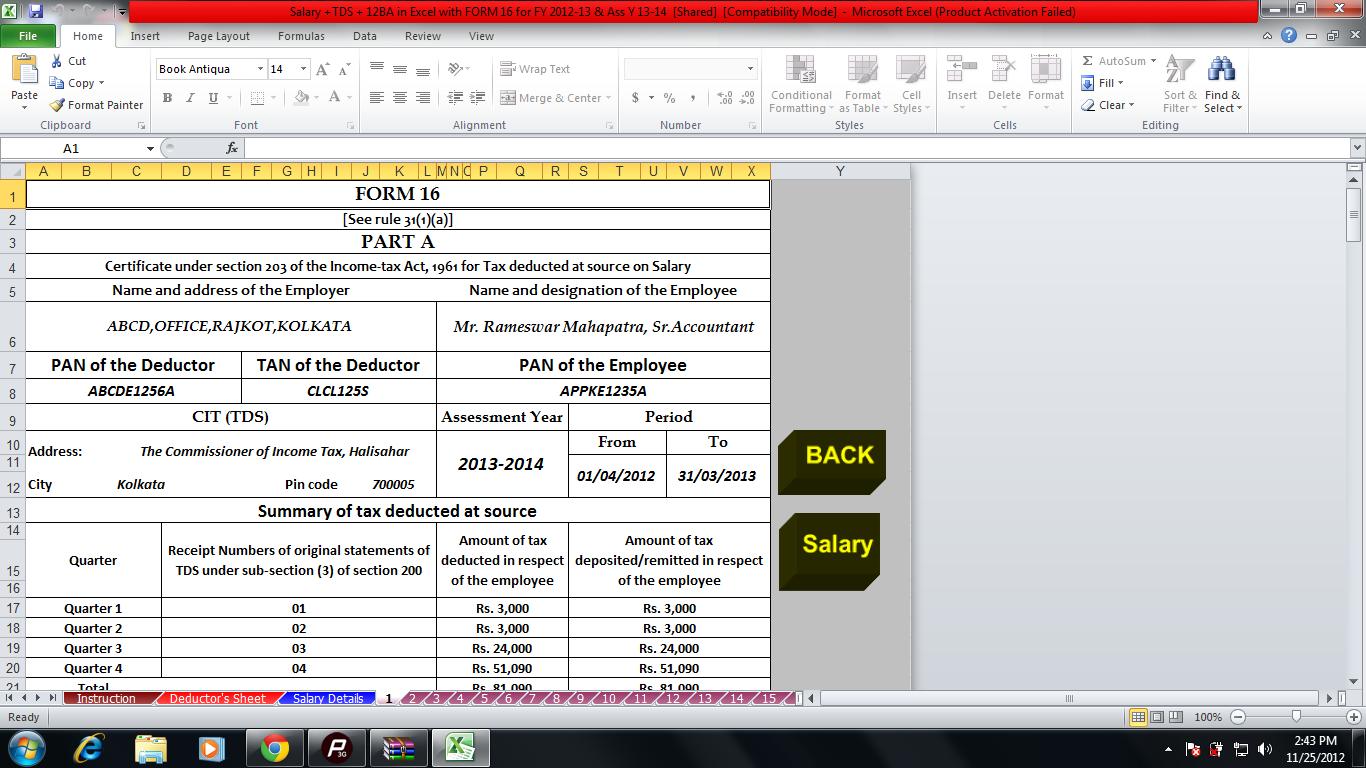 Sbi Rtgs Form In Excel