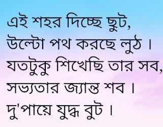 Madhyajug Lyrics