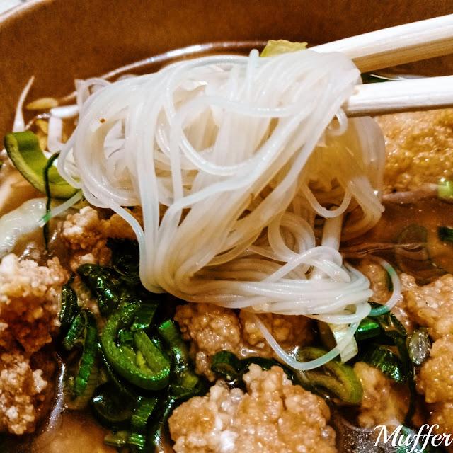 Resto Bao - Ramen - fideos de arroz