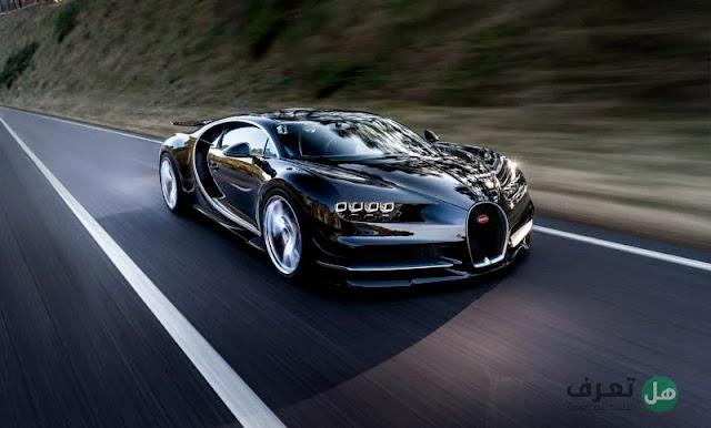 هل تعرف ما هي أسرع سيارات في العالم ؟