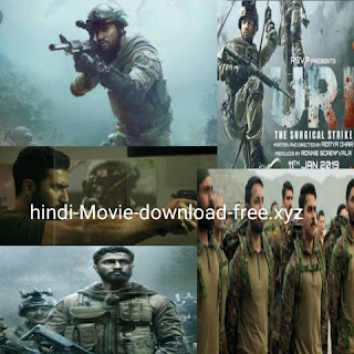 url the surgical strike Movie Screenshot