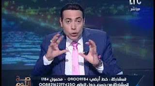 برنامج صح النوم مع  محمد الغيطى 1-3-2017