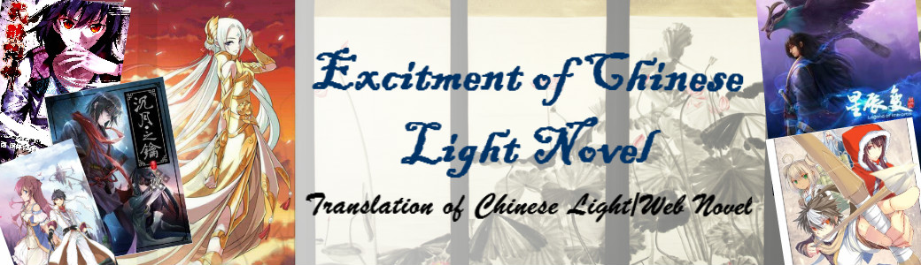 Translation of Chinese Light Novel: List of Wuxia Novels and