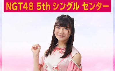 fujisaki miyu ngt48 sherbet pink graduate