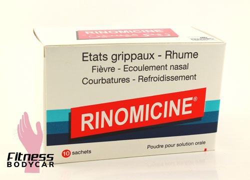 دواء رينوميسين طريقة الإستعمال , rinomicine