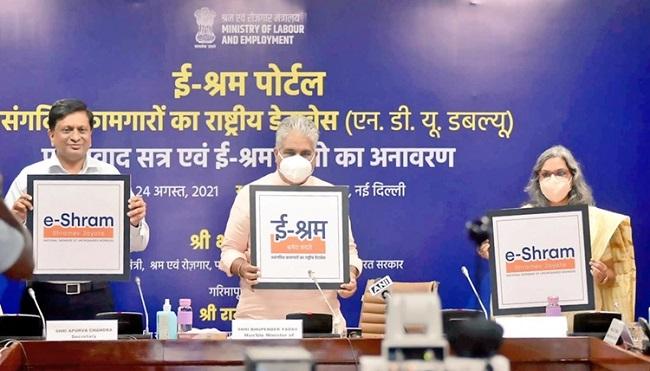 e-shram portal launched by central govt.