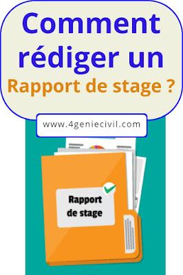 étapes de rédaction d'un rapport de stage - vidéo
