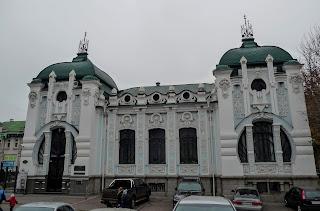 Кропивницкий. Краеведческий музей