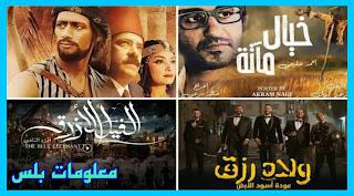 تردد قنوات الأفلام العربية الجديد 2021 تردد قنوات الأفلام على النايل سات