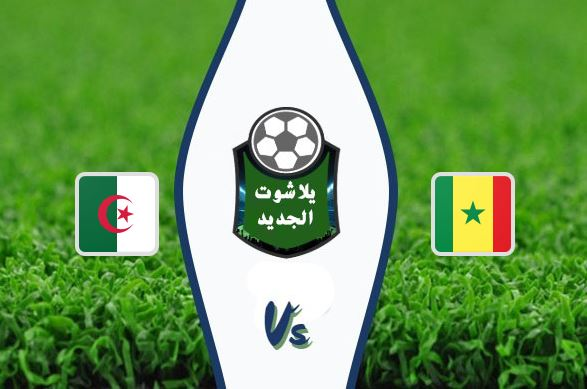 نتيجة مباراة السنغال والجزائر اليوم 19-07-2019 كأس الأمم الأفريقية