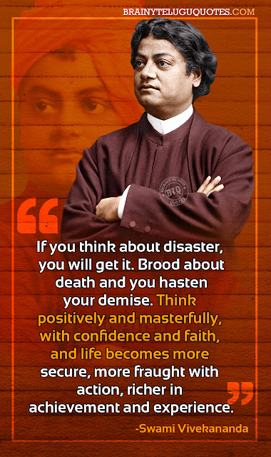 swami vivekananda png images, swami vivekananda best hd wallpapers, swami vivekananda motivational sayings