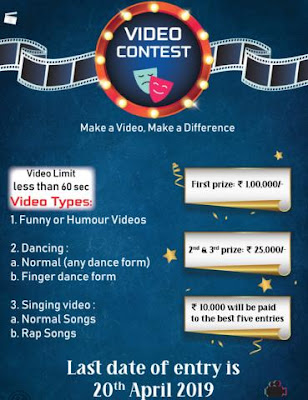 Ungli Dikha Video Competition Win Rs 2,00,000 Cash Prizes | Free