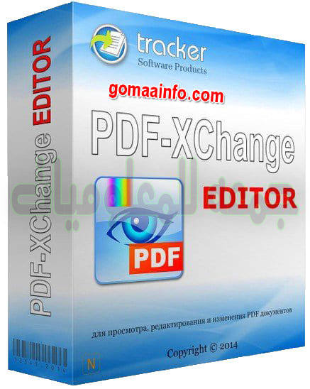 تحميل برنامج إنشاء وتعديل ملفات بى دى إف | PDF-XChange Editor Plus 8.0.338.0