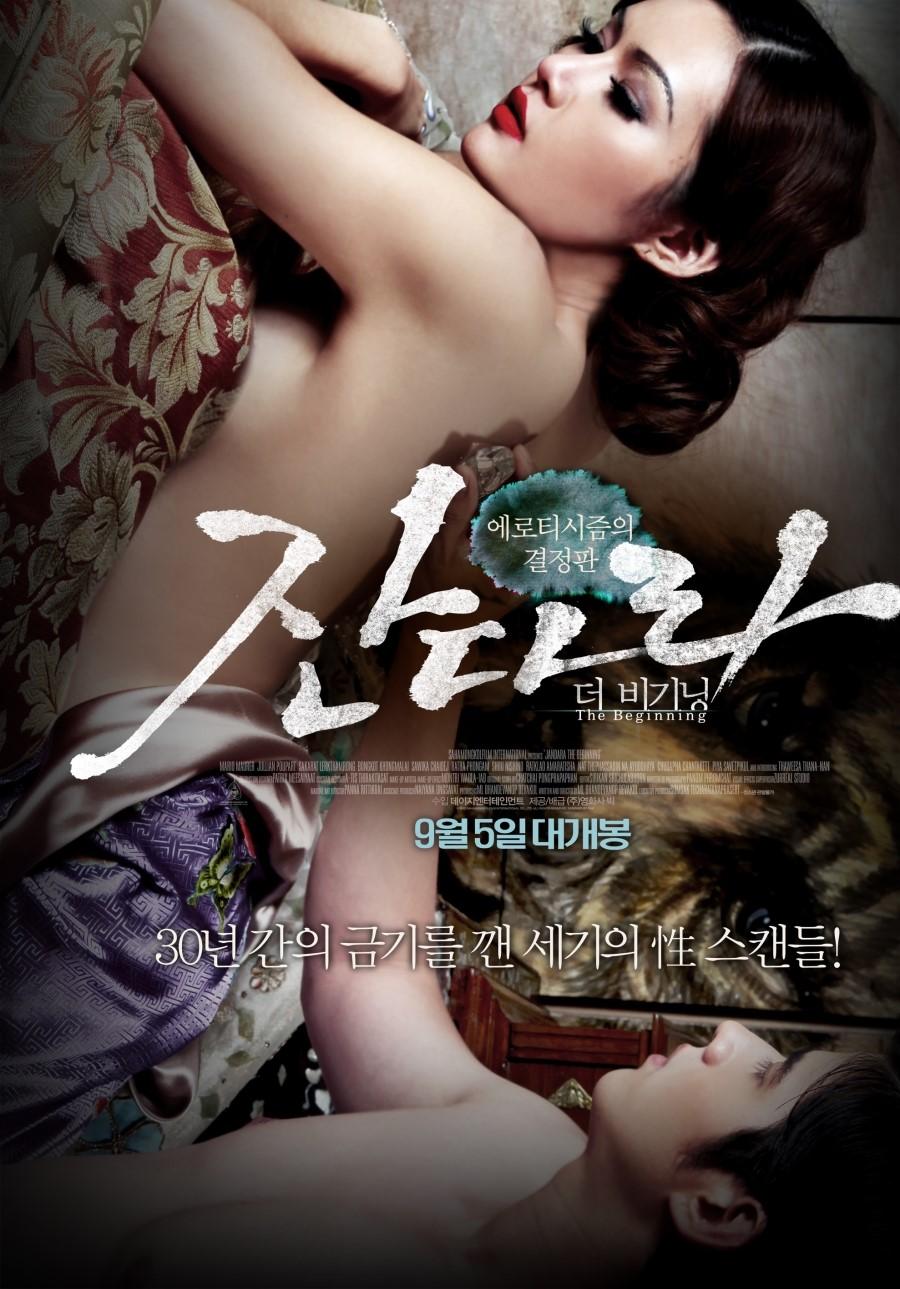 Jan Dara The Beginning Full Korea 18+ Adult Movie Online Free