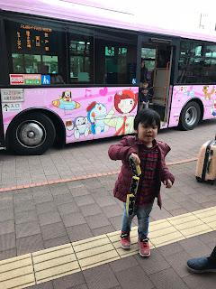 shuttle bus doraemon museum